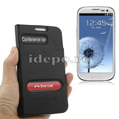 Husa Samsung Galaxy S3 I9300<br>Caller ID Plus Black<br> Accesorii Samsung Galaxy S3