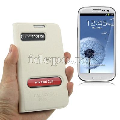 Husa Samsung Galaxy S3 I9300<br>Caller ID White<br> Accesorii Samsung Galaxy S3