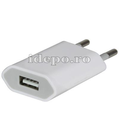 Incarcator retea USB <br> Sun Ultra Protect