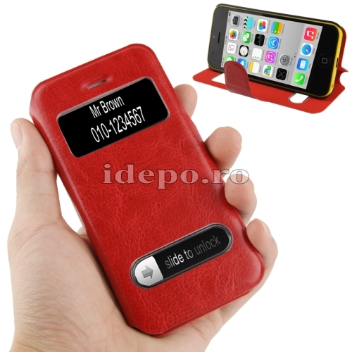 Husa iPhone 5C <br> Caller ID Red <br> Accesorii iPhone 5C